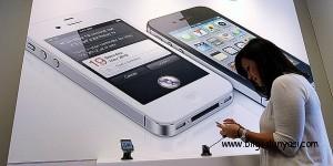 Apple iPhone 5 de ipuçları
